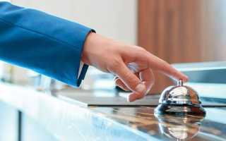 Электронные замки и система безопасности отеля