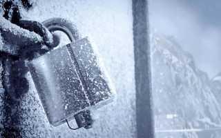 Защита навесного замка от дождя и снега: полезные советы